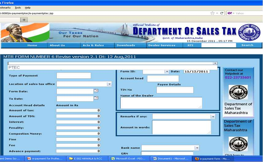 Online Payment of Profession Tax in Maharashtra - Vakilsearch