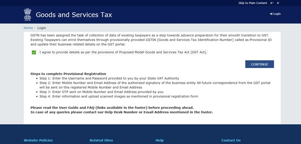 GST provisional