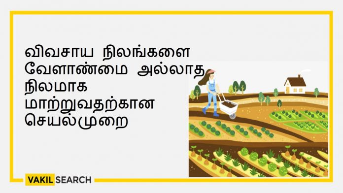 Converting Agricultural Land