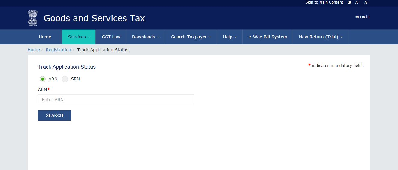 GST application tracking