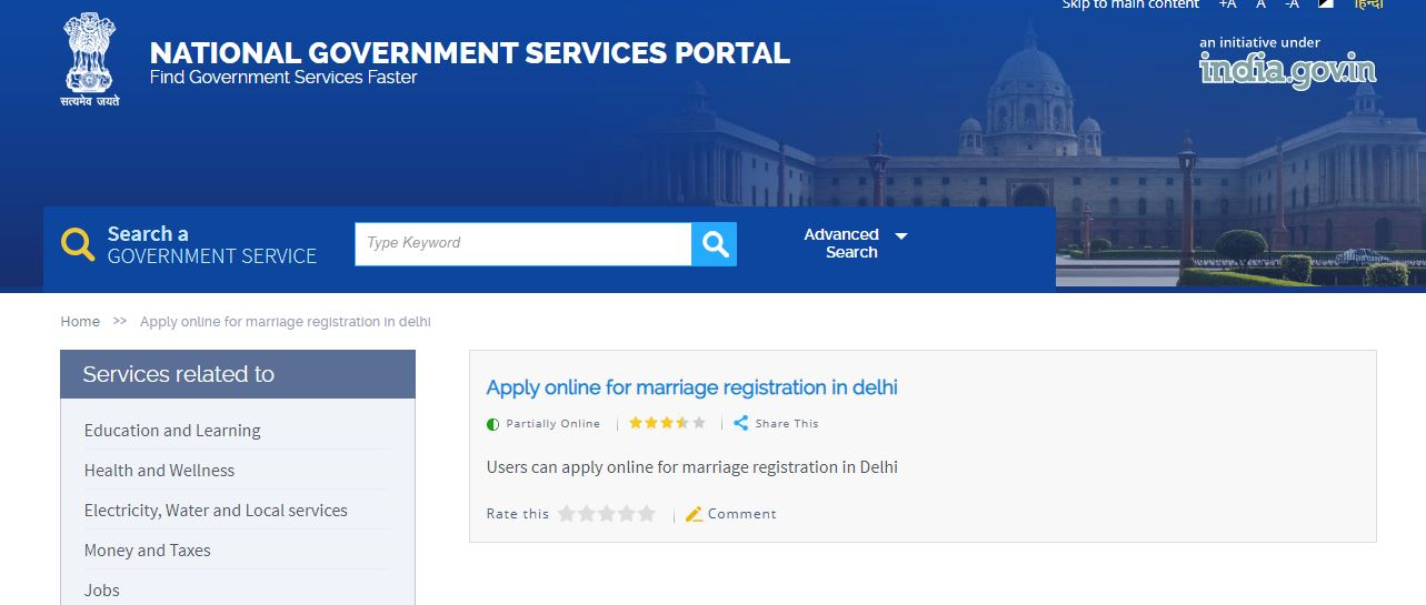 marriage registration in delhi online