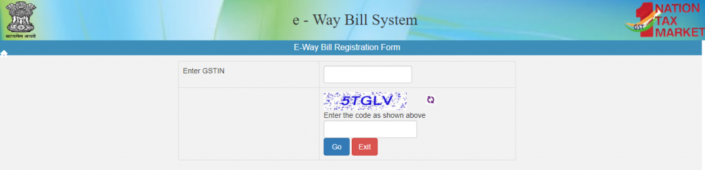 Fig 1 - E-way bill