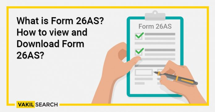 Form 26AS: How to view and download form 26AS?