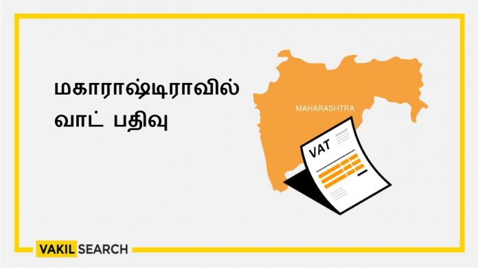 VAT Registration in Maharashtra