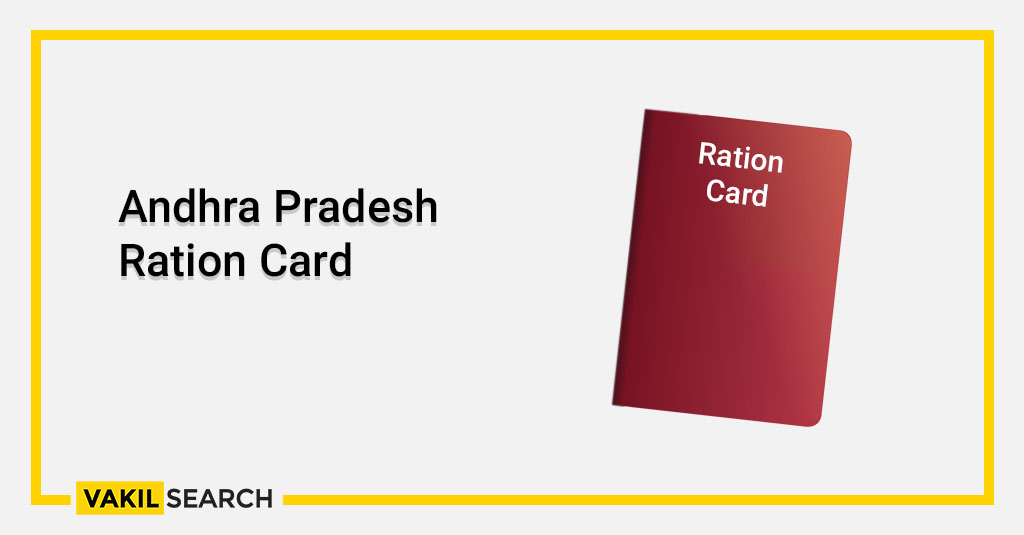 Andhra Pradesh Ration Card
