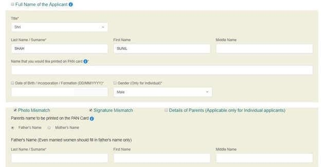 Fill in all the mandatory fields with your details
