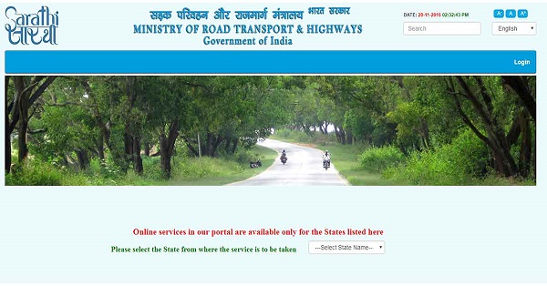 First and foremost, users must visit the following website of the Ministry of Road Transport and Highway through this link